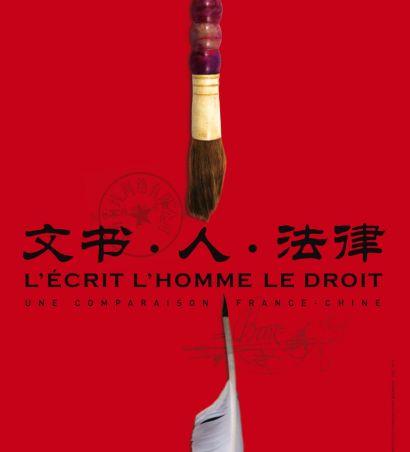Affiche Chine