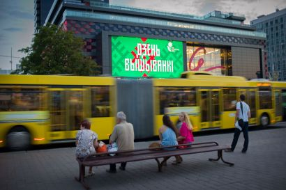 bus à Minsk