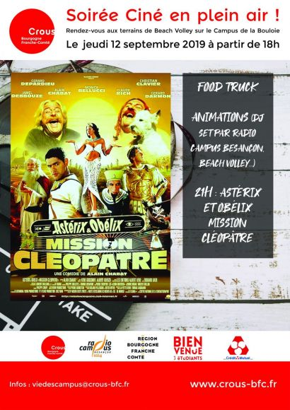 cine_plein_air_Bouloie