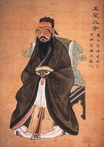 Estampe de Confucius