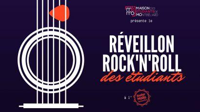 reveillon_rocknroll_des_etudiants