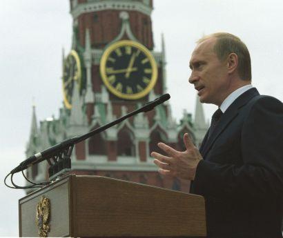 Vladimir Poutine prononçant un discours à Moscou