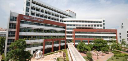 Vue extérieure de la faculté de droit de Thammasat