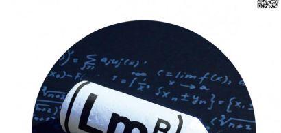 Affiche développement décimal des nombres algébriques