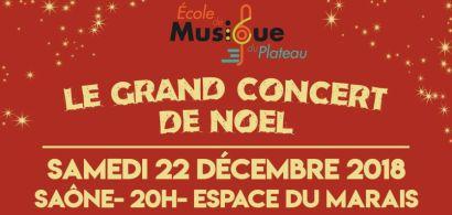 concert_noel_oubfc