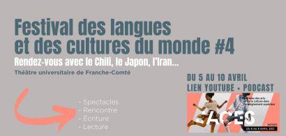 [JACES 2021 - EN LIGNE] Retour sur le Festival international des langues et des cultures du monde