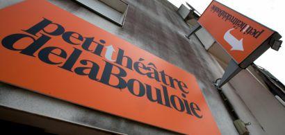 Petit théâtre de la Bouloie