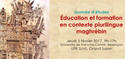 Journée éducation