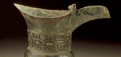 Bronze rituel (Jue)