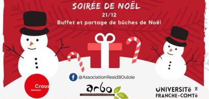 noel_des_etudiants_en_residence_2